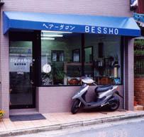 besho1