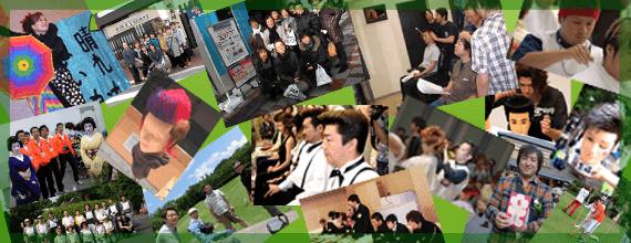 京都府理容組合乙訓支部トップページ画像