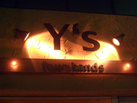 yosuise-2
